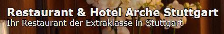 Hotel Restaurant Arche